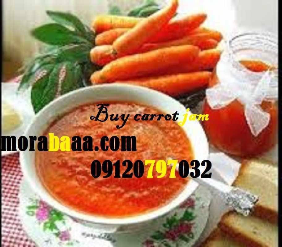 خرید مربا هویج