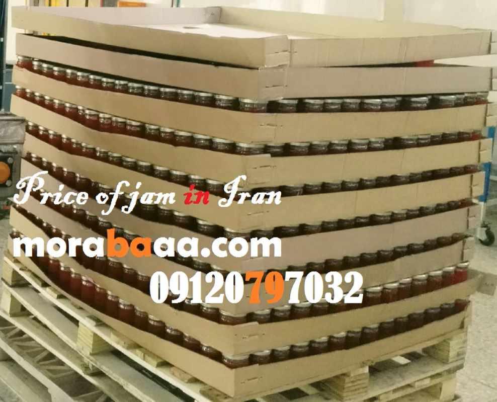 قیمت مربا در ایران