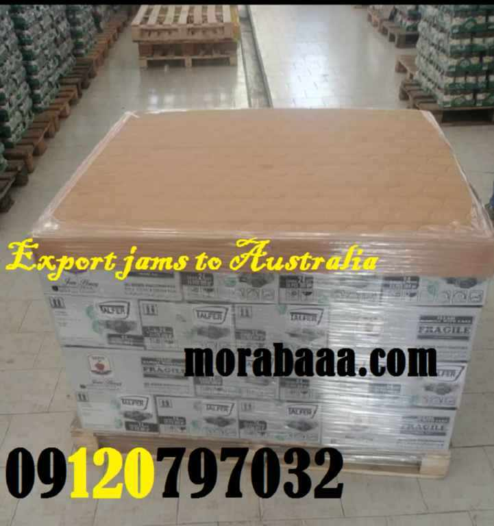 خرید مربا صادراتی